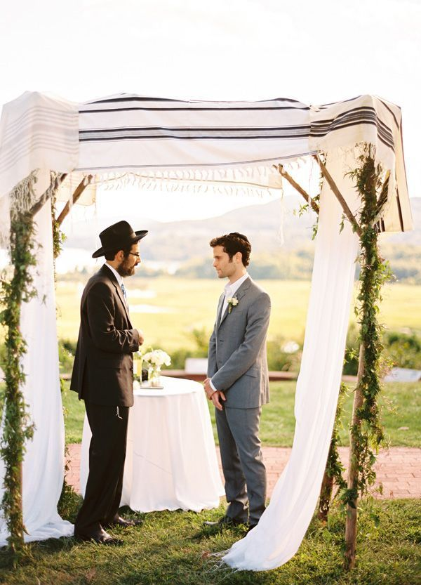 Outdoor New York Jewish Wedding Once Wed