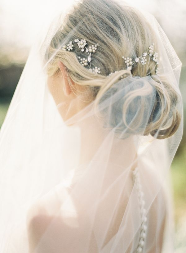 Wedding hairstyles with drop veil once wed wedding hairstyles for updos junglespirit Images